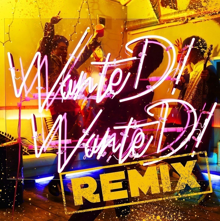 Content_wanted_remix_jacket