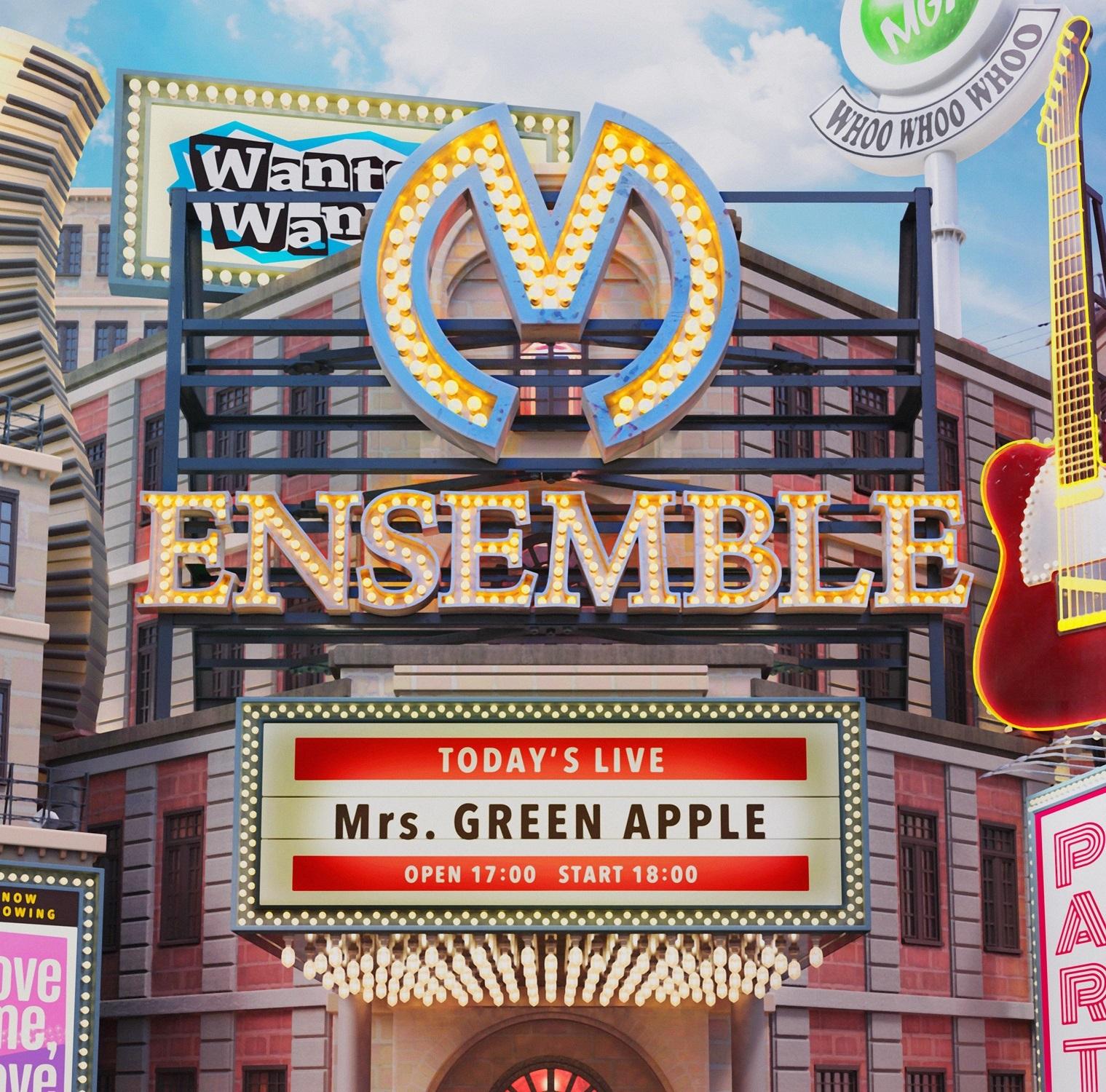 Ensemble_%e9%80%9a%e5%b8%b8%e7%9b%a4