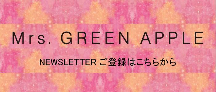 Bnr_newsletter