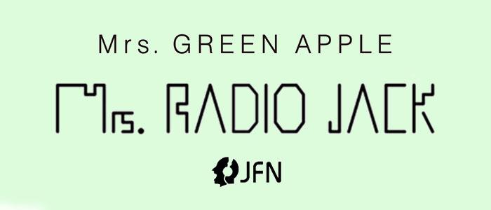 Bnr_radio_jack